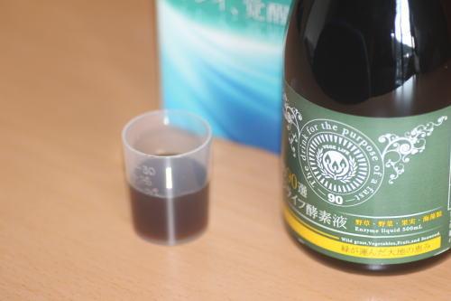 べジライフ酵素液