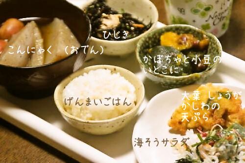脱メタボの食事