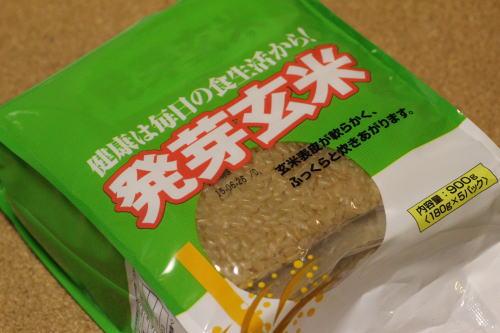 食物繊維たっぷり発芽玄米